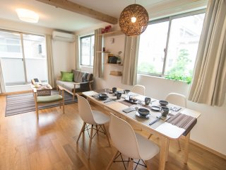 New Private Big House w/ Parking, Ikebukuro 3 mins - Bunkyo vacation rentals