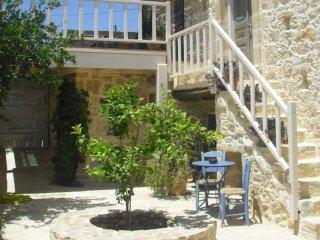 Cozy 2 bedroom House in Sivas - Sivas vacation rentals