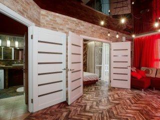 myhomehotel na krasnoy - Krasnodar vacation rentals