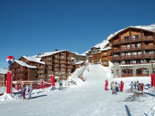 Cozy Val Thorens Condo rental with Balcony - Val Thorens vacation rentals