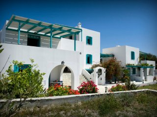 Glarakia Apartments - Adhamas vacation rentals
