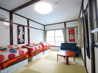 JUST OPENED! Tokyo House for Groups & Families - Koto vacation rentals