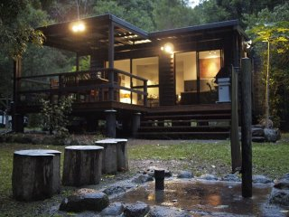 Wongari Eco Retreat: private and secluded rainforest getaway - Lamington National Park vacation rentals