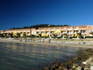 Appartamento fronte mare, wifi, terrazzo, garage - Cupra Marittima vacation rentals