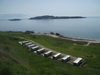 pennyseorach caravan No.4 - Campbeltown vacation rentals