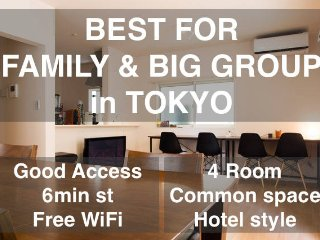 Newly Built, 4Rooms, Hotel Like - Adachi vacation rentals