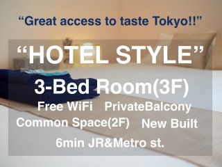 New-built, HOTEL style , 6min from Ayase st, WiFi - Adachi vacation rentals