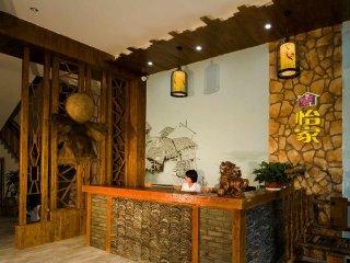 Vacation rentals in Hunan