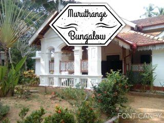 3 bedroom Bungalow with Internet Access in Kurunegala - Kurunegala vacation rentals