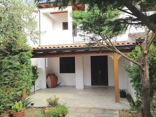 Casa in villaggio vacanze  San Foca Lecce Salento - San Foca vacation rentals
