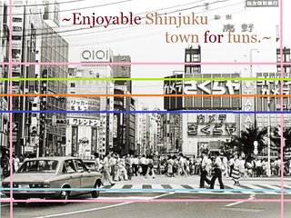 Enjoyable Shinjuku town for funs - Shinjuku vacation rentals