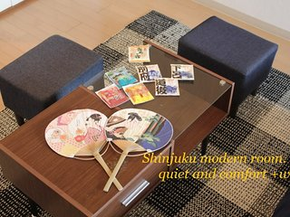 Shinjuku modern quiet and comfort +wifi~Flat rate~ - Shinjuku vacation rentals