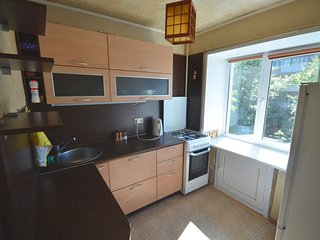 Nice Condo with Television and Washing Machine - Izhevsk vacation rentals