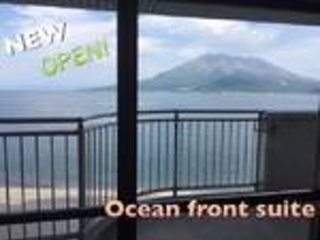2 bedroom Apartment with Internet Access in Kagoshima - Kagoshima vacation rentals