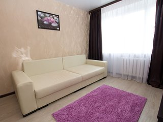 Orhideya Apartment on Lenin Square - Bobrujsk vacation rentals