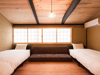 Exquisitely renovated Historical House/2min to STN - Kyoto vacation rentals