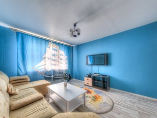 Comfortable 2 bedroom Apartment in Moscow with Internet Access - Moscow vacation rentals