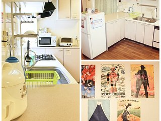 Budget stay for 2-person room - Arakawa vacation rentals