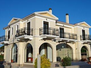 Romantic 1 bedroom Condo in Amaliada - Amaliada vacation rentals