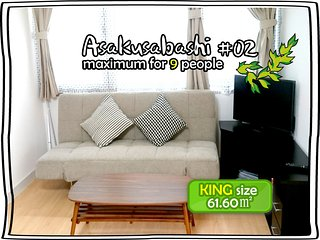 #02 BIG FAMILY ROOM, BEST FOR KIDS! - Taito vacation rentals