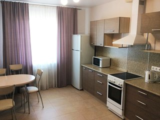 Nice Condo with Television and Microwave - Volgograd vacation rentals