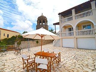 """Casa Campanario - House """"Fioro"""" - Agios Leontas vacation rentals"""