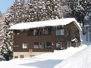 Comfortable Lodge with Internet Access and DVD Player - Nozawaonsen-mura vacation rentals
