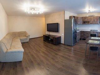 2 bedroom Apartment with Internet Access in Kurgan - Kurgan vacation rentals