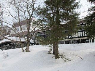 Hakuba Iwatake Apartmemts #4 - Hakuba-mura vacation rentals