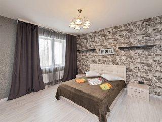 Апартаменты Адель Бизнес-класса на Ботанике - Yekaterinburg vacation rentals
