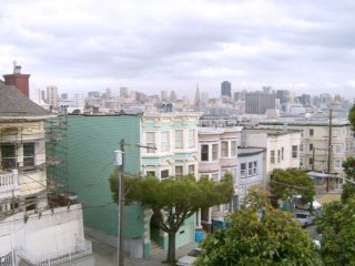 Civic Center Vista - San Francisco vacation rentals
