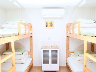 4 Bunk beds Room 101 - Shinjuku vacation rentals