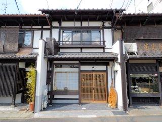 Cozy New Machiya in Murasakino in Great Price! - Kyoto vacation rentals