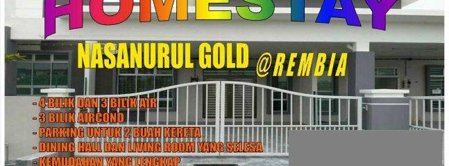 Homestay Nasanurul Gold Rembia Melaka - Alor Gajah vacation rentals