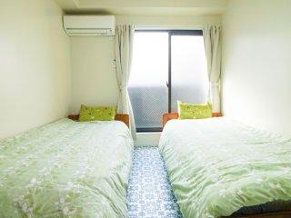 Condominium Residenzi 307 - Osaka vacation rentals