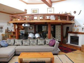 Free nature house - Hanok Village 20 - Wanju-gun vacation rentals