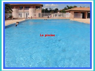 Résidence standing av Piscine et terrasse au sud - Saint-Cyprien-Plage vacation rentals
