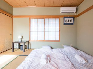 Quiet Japanese room Osaka Kyoto - Ibaraki vacation rentals