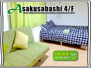 4/F SUPER BIG FOR 4-7ppl ! TWO DELUXE TWIN ROOM - Taito vacation rentals