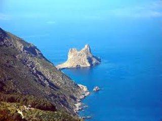 """""""Il Gabbiano blu"""" monolocale giallo a piano terra - Marettimo vacation rentals"""