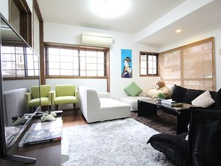 LANDLORD PERMITTED! Big house 5BR in Central Tokyo - Bunkyo vacation rentals