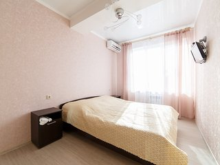 Convenient Apartment with Elevator Access and Television in Sochi - Sochi vacation rentals