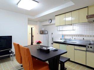 Perfect 3 bedroom Apartment in Arakawa - Arakawa vacation rentals