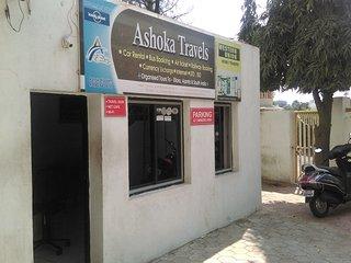 Romantic 1 bedroom Resort in Aurangabad - Aurangabad vacation rentals