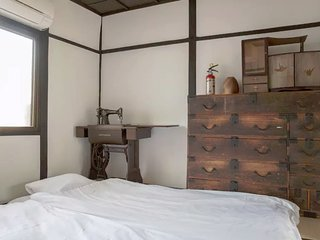 Riverside Machiya Tradition House#2 - Kyoto vacation rentals