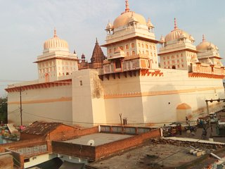Lovely 3 bedroom Guest house in Orchha - Orchha vacation rentals