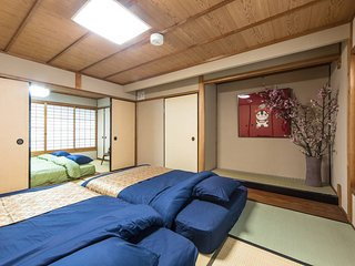 Centrally located Traditional Japanese style house in Shijo Karasuma (四条烏丸) - Kyoto vacation rentals