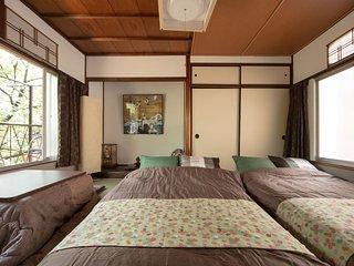 Gion Riverside Kyo-Machiya House - Kyoto vacation rentals