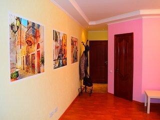 Cozy 2 bedroom Condo in Novosibirsk - Novosibirsk vacation rentals