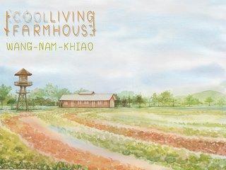 Eco organic farm stay COOLLiving Farmhouse - Nakorn Ratchasima vacation rentals